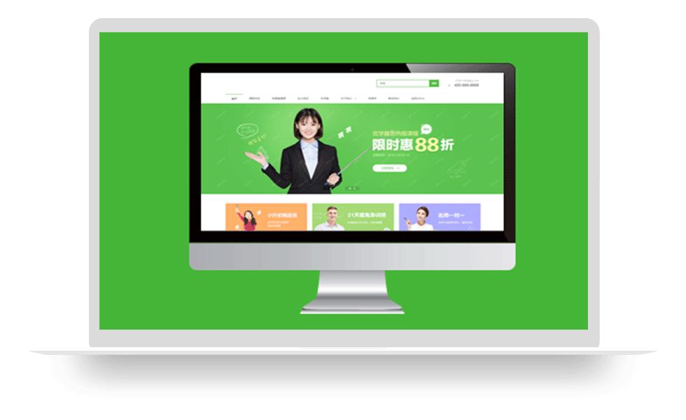 教育教学研究类网站